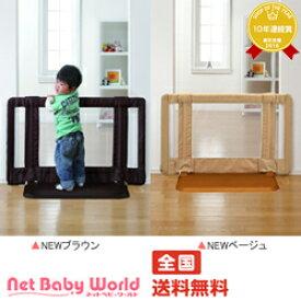 送料無料 ちょっとおくだけ とおせんぼ 日本育児 Nihonikuji ベビーゲート セーフティ 自立式 【設置幅77〜95cm】