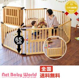 ママ割メンバーエントリーでポイント5倍 自由な形にできる 折りたたみ木製ベビーサークル123(8枚セット) たためる 折り畳み 日本育児 Nihonikuji フロアマット ベビーサークル