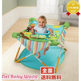 コンパクトにたためる ポップアップジャンパー 日本育児 Nihonikuji おもちゃ・遊具・ベビージム・メリー ジャンパルー(室内遊具)