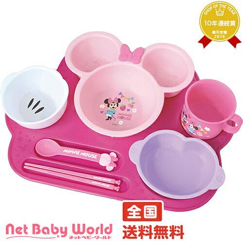 さらにポイント9倍 まんぞくプレート ミニーマウス 錦化成 NISHIKI KASEI ベビーチェア・お食事グッズ ベビーキッズ食器用品