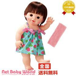 ★送料無料★ お風呂もいっしょぽぽちゃん ピープル Peopleおもちゃ