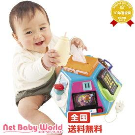 いたずら1歳やりたい放題 ビッグ版 ピープル People おもちゃ・遊具・ベビージム・メリー 知育玩具