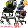 ★★ ranfiefu Runfee ef两会见算式高位置座席大的轮胎PIGEON pigeon婴儿车·bagi A型婴儿车