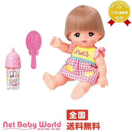 おにんぎょうセット おせわだいすき メルちゃん パイロットインキ PILOT おもちゃ・遊具・ベビージム・メリー おままごと・お人形遊び