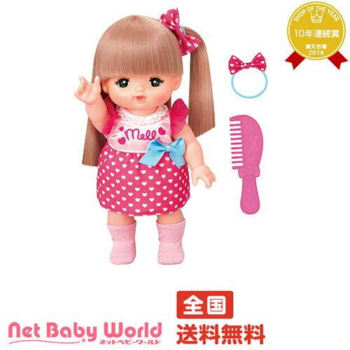 おにんぎょうセット おしゃれヘア メルちゃん パイロットインキ PILOT おもちゃ・遊具・ベビージム・メリー おままごと・お人形遊び