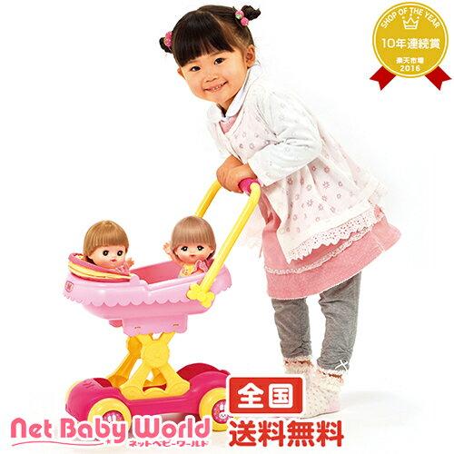 さらにポイント8倍 メルちゃん ふたりでのれちゃう!おせわベビーカー パイロットインキ PILOT おもちゃ・遊具・ベビージム・メリー おままごと・お人形遊び