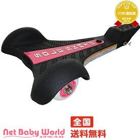 ソールスケート ピンク スケートボード スケボー ラングスジャパン RANGS JAPAN 三輪車のりもの・自転車用チャイルドシート 乗用玩具