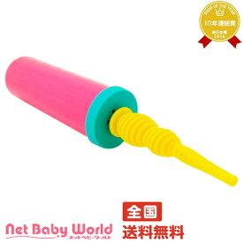 【ロディ本体と同時購入の方限定】ロディ ダブルアクションポンプ ロディ Rodi のりもの・空気入れ 乗用玩具