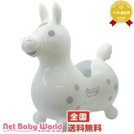 送料無料 ロディ 【ノンフタル酸】(ホワイト)ロディ RODY【日本代理店保証】