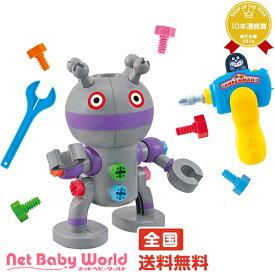 ★送料無料★ アンパンマン くみたてDIY うごくぞっ!ねじねじだだんだん セガトイズ SEGA おもちゃ・遊具・ベビージム・メリー 知育玩具