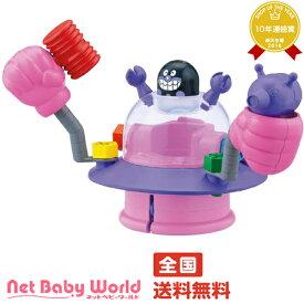 アンパンマン くみたてDIY はしるぞっ!ねじねじバイキンUFO バイキンマン ばいきんまん セガトイズ SEGA おもちゃ・遊具・ベビージム・メリー 知育玩具