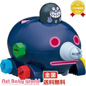 アンパンマン くみたてDIY はしるぞっ!ねじねじもぐりん バイキンマン ばいきんまん セガトイズ SEGA おもちゃ・遊具・ベビージム・メリー 知育玩具