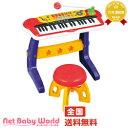 365日あす楽★代引・送料無料★キッズキーボード DXローヤル Royal おもちゃ 知育玩具 楽器玩具【あす楽対応】 point3_netbaby