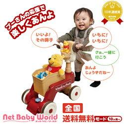 ★送料無料★ くまのプーさん おしゃべりウォーカーライダー タカラトミー TAKARA TOMYおもちゃ