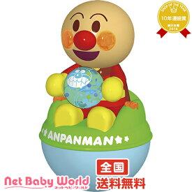 送料無料 アンパンマン ねんねも!てあそびも!くるピカローリー トーホー TOHO おもちゃ・遊具・ベビージム・メリー 知育玩具