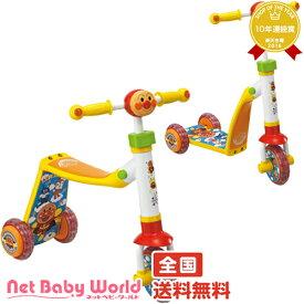 送料無料 かんたんチェンジ 2WAYスクーター ジョイパレット 三輪車のりもの・自転車用チャイルドシート スポーツ玩具