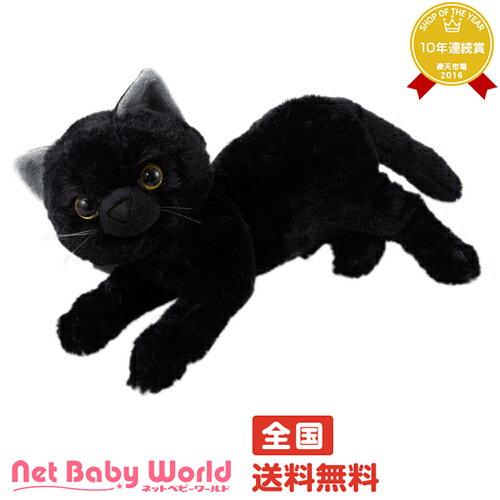【さらにポイント5倍】送料無料 なでなでねこちゃん DX  くろちゃん おひざのうえで 撫で撫で 猫ちゃん トレンドマスター 遊具・のりもの おもちゃ