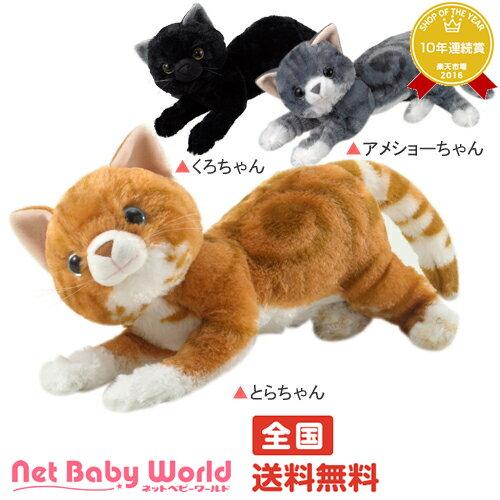 ★送料無料★ なでなでねこちゃん DX  おひざのうえで 撫で撫で 猫ちゃん トレンドマスター 遊具・のりもの おもちゃ