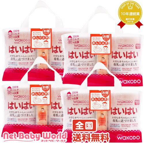 レーベンミルク はいはい 810g 2個パック×2(4セット) 合計8缶 和光堂 wakoudou ベビーチェア・お食事グッズ 粉ミルク