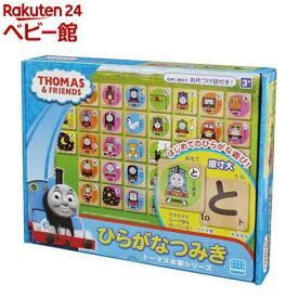 トーマス木製 ひらがなつみき TWT-008(1セット)【カワダ】[おもちゃ 遊具 木のおもちゃ]