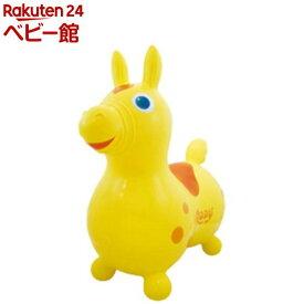 ロディ ベビーイエロー(1個)【ロディ】[日本正規品 のりもの 乗用玩具 おもちゃ RODY]