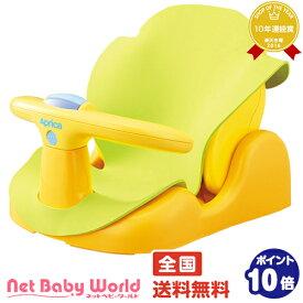 ★送料無料★ はじめてのお風呂から使えるバスチェア アップリカ Aprica 室内・セーフティーグッズ おふろ用品