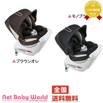 365 Day ★ sales ★ エールベベ Kurt NT premium carmate CARMATE AILEBEBE car seat booster seat.