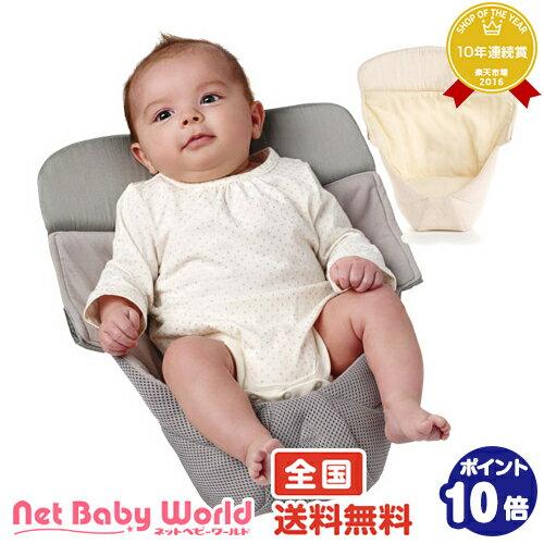 エルゴ インファントインサート3 スリー クールエア 【日本正規品保証付】 Infant Insert 新生児 エルゴベビー ergobaby 抱っこひも・スリング 抱っこひも
