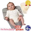 エルゴ インファントインサート3 スリー クールエア 【日本正規品保証付】 Infant Insert 新生児 エルゴベビー ergoba…