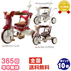 ★送料無料★ イーモトライシクル #02 iimo tricycle mimi のりもの 折りたたみ 三輪車 エムアンドエム M&M 遊具・のりもの 三輪車