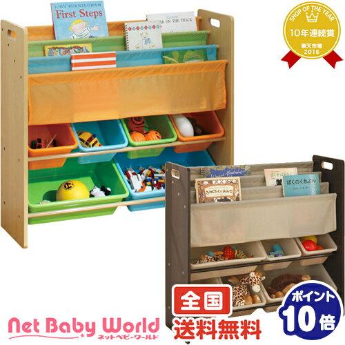 さらにポイント5倍 おかたづけ大すき ブック&トイ日本育児 NihonikujiBook&TOY おもちゃ 棚 収納 カラーボックス ラック