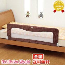 送料無料 NEWベッドフェンス123 (ブラウンドット) 日本育児 Nihonikujiベッドガード後継機種 ベビー ベッド 寝具 安全 転落防止