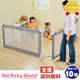 スーパーワイドゲイト ベビーゲート スーパーワイドゲート セーフティ 日本育児 Nihonikuji 室内・セーフティーグッズ ベビーゲート
