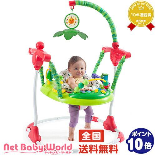 ママ割メンバー更にポイント5倍 はらぺこあおむし アクティビティ ジャンパー 日本育児 Nihonikuji おもちゃ・遊具・ベビージム・メリー ジャンパルー(室内遊具)