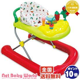 はらぺこあおむし 2in1ウォーカー 日本育児 Nihonikuji おもちゃ・遊具・ベビージム・メリー 歩行器(全部)