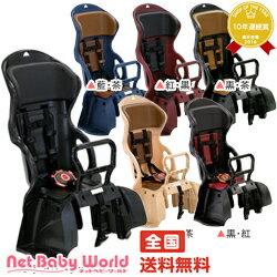送料無料 ヘッドレスト付カジュアルうしろ子供のせ RBC-015 DX 日本製 OGK オージーケー 自転車用チャイルドシート 自転車 自転車用チャイルドシート