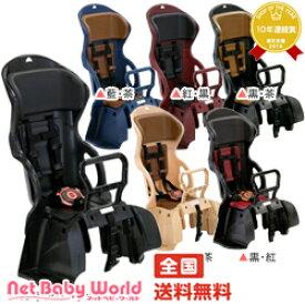 ヘッドレスト付カジュアルうしろ子供のせ RBC-015 DX 日本製 OGK オージーケー 自転車用チャイルドシート 自転車 自転車用チャイルドシート
