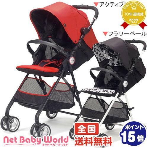 ★送料無料★ パタン PATTAN 新生児 背面式 軽量 ハイシート ピジョン pigeon ベビーカー・バギー A型ベビーカー
