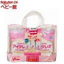 アイクレオのバランスミルク 800g*2缶セット(4袋)【アイクレオ】[粉ミルク]