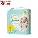 パンパース はじめての肌へのいちばん テープ ウルトラジャンボ 新生児(84枚*3パック)【パンパース】[おむつ トイレ …