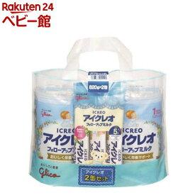 アイクレオ フォローアップミルク 820g*2缶セット(4袋)【アイクレオ】[粉ミルク]