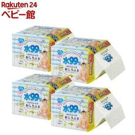水99%赤ちゃんのおしりふき80枚*12個入(4パック)【レック】