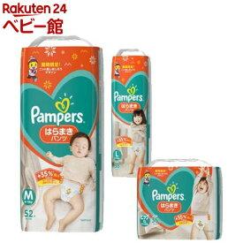 【※まとめ買い不可※】パンパース オムツ パンツ さらさらケア はらまきパンツ(4個)【パンパース】