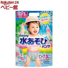 ムーニー 水遊びパンツ 女の子 ビッグサイズ(3枚*8個)【b00c】【b04c】【ムーニー】