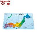 くもんの日本地図パズル(1個)【くもん出版】