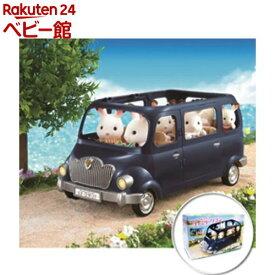 シルバニアファミリー みんなでドライブファミリーワゴン V-02(1個)【シルバニアファミリー】[おもちゃ 遊具 人形ぬいぐるみ]