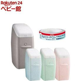 【カセット1個増量セット】NIOI-POI ニオイポイ(1個)【アップリカ(Aprica)】[おむつ ゴミ箱 おむつポット]