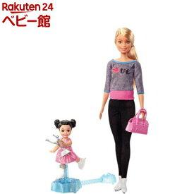 バービーとおしごと! アイススケートのせんせいセット FXP38(1セット)【nbzs-08】【バービー人形(Barbie)】[おもちゃ 遊具 人形 ぬいぐるみ MAT1204]