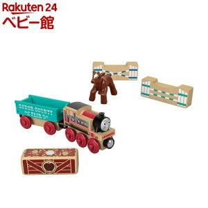 きかんしゃトーマス 木製レール 車両と貨車のセット ロージーとごほうびポニー(1セット)【フィッシャープライス】