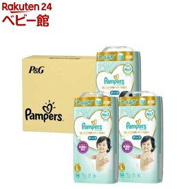 パンパース はじめての肌へのいちばん テープ L 54枚(3個セット)【パンパース】